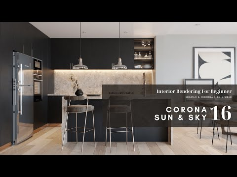 interior-rendering-for-beginner-series-#16-:-corona-sun-sky