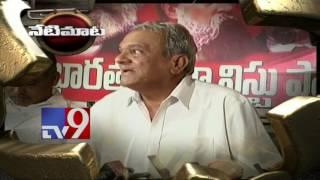 Modi worse than Hitler -CPI Narayana - Netimaata - TV9