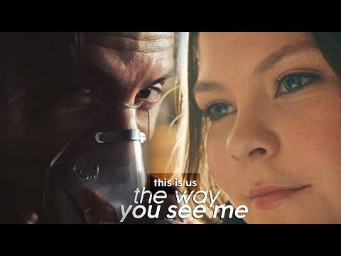This is Us || The Way You See Me