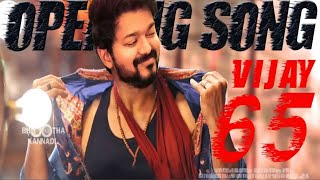 Thalapathy 65 - Thara Local Opening Song | Vijay Intro Song | Nelson | Anirudh|  Sun Pictures