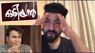 Odiyan Trailer Reaction | Mohanlal, Manju Warrier, Prakash Raj | Finally the Trailer is HERE!