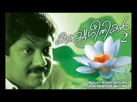 Sandarshanam - Kavyageethikal (2008)