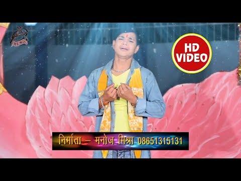 आकाश मिश्रा के इस गाने को सुनकर आप रो देंगे - Sur Sargam Ke Aake Sajawa