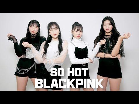 창원tns Blackpink 블랙핑크 So Hot 쏘핫 안무 Dance Cover
