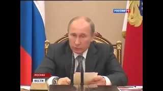 Война с США Неизбежна? Путин Говорит(, 2014-12-23T09:42:25.000Z)
