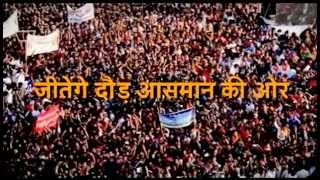 BJP ANTHEM, MODI ANTHEM,SUKHVINDER LATEST SONG