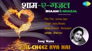 Dil Cheez Kya Hai | Shaam-E-Ghazal | Umrao Jaan | Asha Bhosle