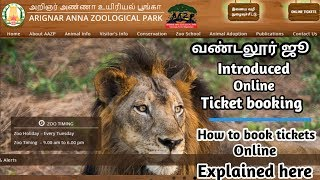 Vandalur Zoo Introduced Online Booking | How to book tickets online | Vision Nxt