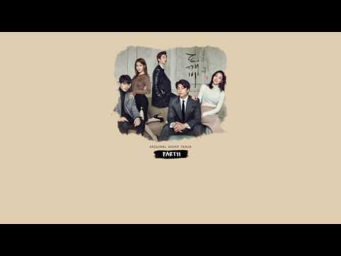 김경희(에이프릴 세컨드) || Kim Kyung Hee (April 2nd) - And I'm Here Lyrics