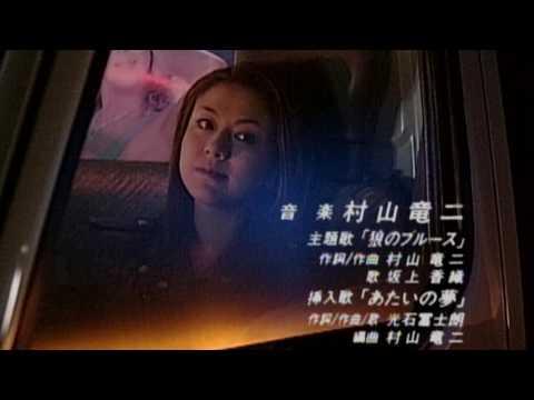 新ヤンママトラッカー 激突!夢街道編(プレビュー)