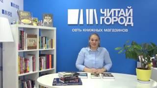 Обзор книг «Жена смотрителя зоопарка» и «Затерянный город Z» + конкурс!