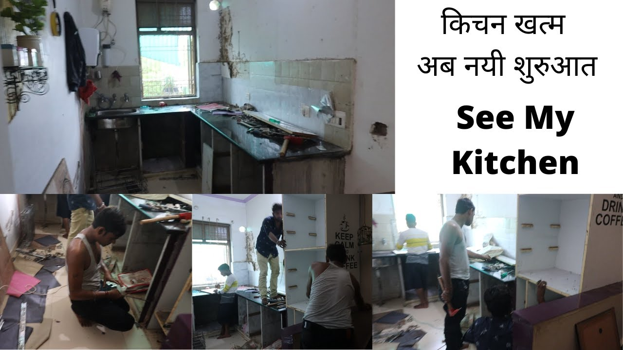 Kitchen Gayi ab to || Kitchen Work Started || Kitchen Renovation || Temporary Adjustment
