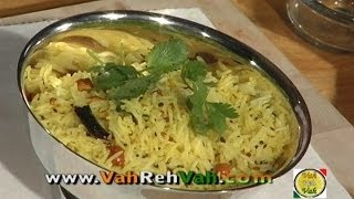 Lime Or Lemon Rice - By Vahchef @ Vahrehvah.com