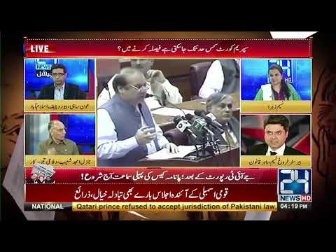 Special Transmission: Panama Papers Hearing