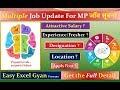 Job Vacancy in Indore MP Nov19 For Vedaant Vidyakulum School | Easy Excel Gyan