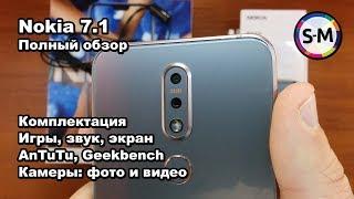 Смартфон Nokia 7.1 Полный обзор