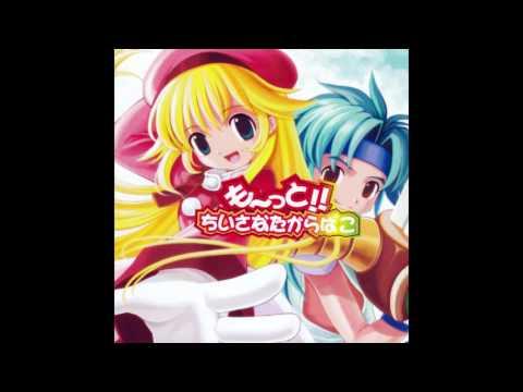 Motto!! Chiisana Takarabako - Episodic memory of Gagharv (The Legend of Heroes series)