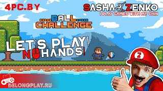 Ball Challenge Gameplay (Chin & Mouse Only)