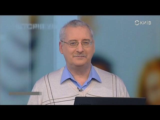 9 клас. Історія України. Процес політизації Наддніпрянської України