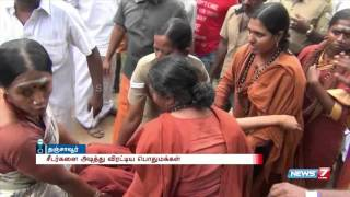 Nithyananda disciples brutally attacked in Tanjore | News7 Tamil