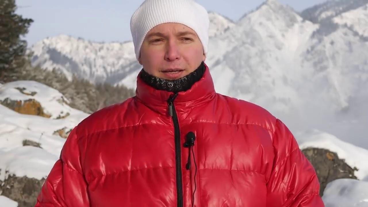 Дева Гороскоп на январь 2019 Событие 1. Затмение 5-6 января 2019