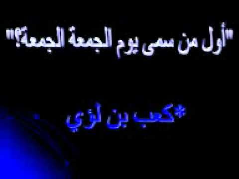 Ta9afa 3ama: