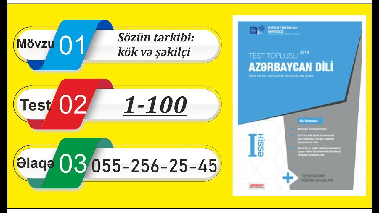 Azərbaycan dili / Test toplusu / Söz yaradıcılığı / Sözün tərkibi: kök və şəkilçi / 1 - 100