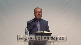 20190922 주일설교 3부 김영길목사