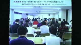 【平成26年度 マイサポいこま(生駒市)】団体番号09_生駒精神障害者ひだまり後援会