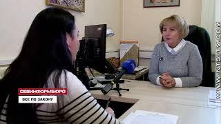 17.11.2018 Социальная выплата только по предоставлению удостоверения российского образца