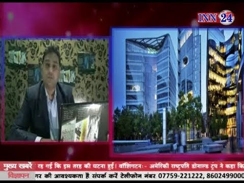 INN24 NEWS: Turnkey Projects In Nagpur