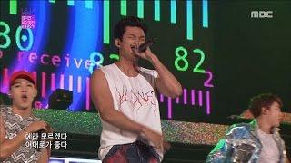 [HOT] 2PM - 10 out of 10, 투피엠 - 10점 만점에 10점 Korean Music Wave In Fukuoka 20160911