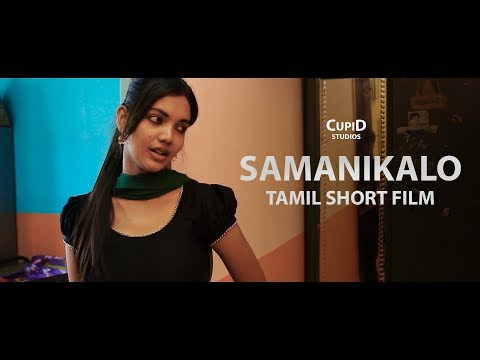 SAMANIKALO TAMIL SHORT FILM DIRECTED BY VISHNU THARUN