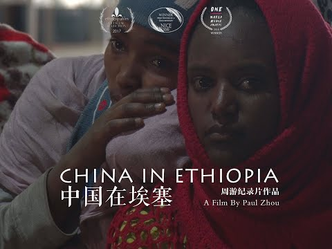 """Staff meals in an Ethiopian factory   from the documentary """"CHINA IN ETHIOPIA"""""""