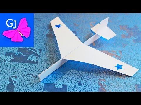 Оригинальный самолет из бумаги