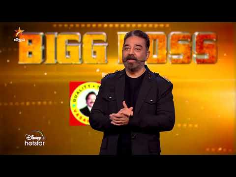 Bigg Boss Tamil Season 4  | 7th November 2020 - Promo 1