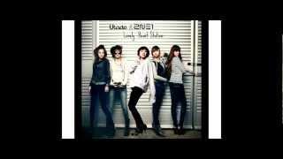 Utada & 2NE1 - Lonely -Heart Station- (Single Version)