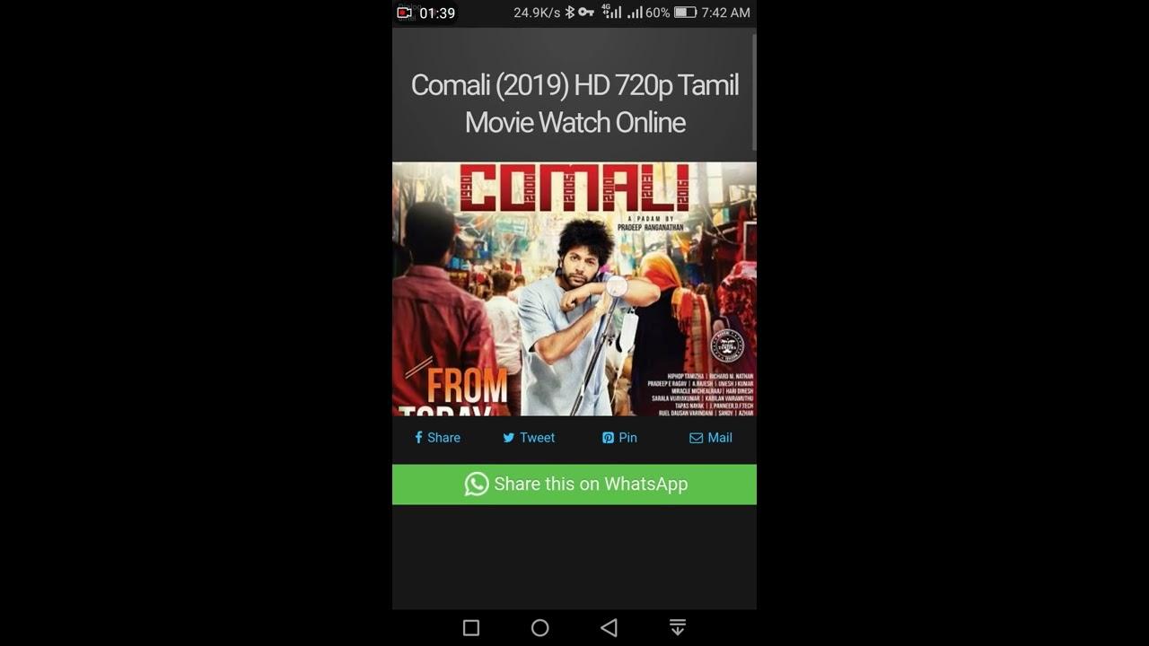 comali hd movie download
