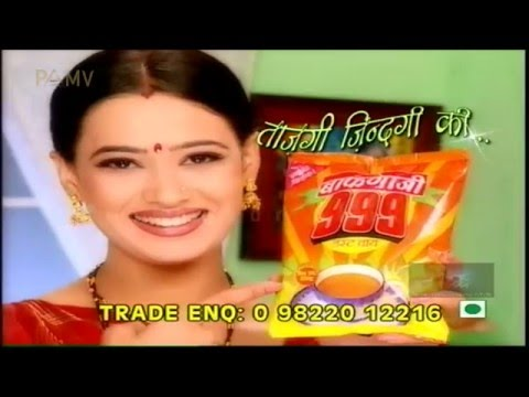 Ad Film of Bafnaji 999 Tea Starring Shweta Tiwari and Sharad Kelkar