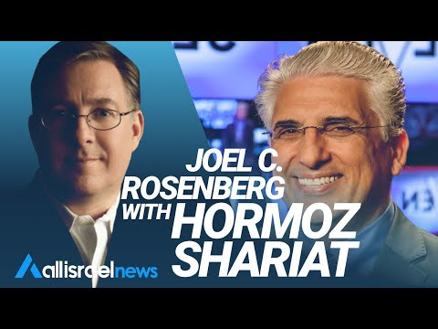 Rosenberg interview with Hormoz Shariat