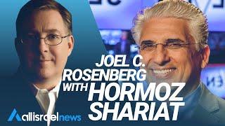Rosenberg interview with Hormoz Shariat
