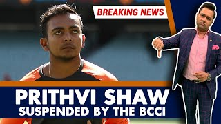 Prithvi SHAW SUSPENDED by the BCCI   #AakashVani