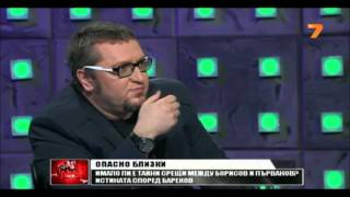 Николай Бареков при Карбовски - 19.01.2014г.