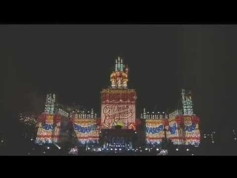 Kim Wilde (audio)  -  3D light show  Moscow 2011