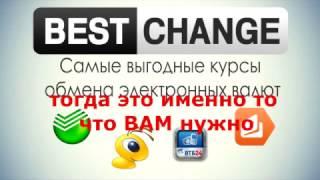 наилучший курс обмена валют(, 2017-01-15T18:34:50.000Z)