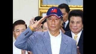 影/郭台銘參選效應?「為韓解套」vs.「卡韓出線」