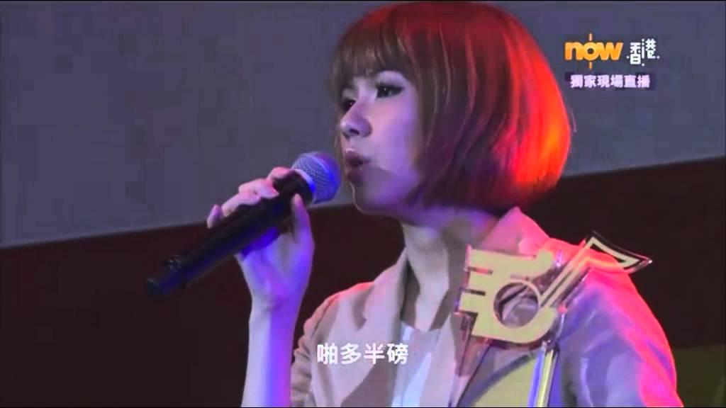 【強行記錄】越癌越愛 - 盤菜瑩子 - YouTube