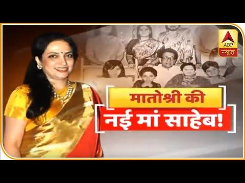 Rashmi Thackeray की
