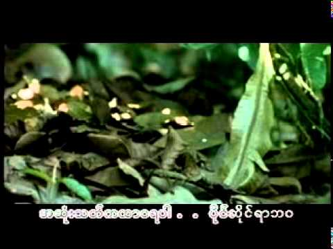 Catholic Gospel song Burmese-myanmar