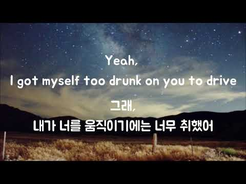 ILLENIUM (ft. Bahari) - Crashing(한국어,가사,해석,lyrics)